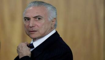 توجيه تهمة الفساد رسميا الى الرئيس البرازيلي