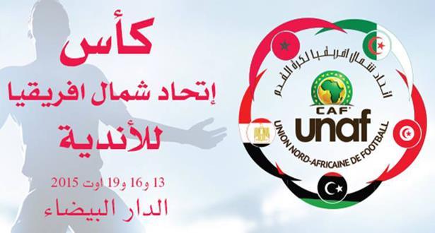 Coupe des clubs de l'UNAF: journée d'ouverture décalée