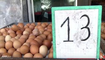 كاميرا ميدي1تيفي تزور وحدة إنتاجية للاستطلاع حول خلو البيض من أي تلوث