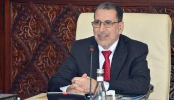 El Othmani : La généralisation du préscolaire est primordiale pour améliorer la qualité de l'éducation