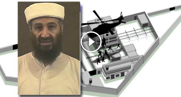 فيديو .. الكشف عن وثائق أسامة بن لادن السرية