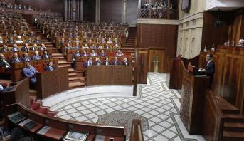 مشروع قانون المالية لسنة 2018 يتوقع تحقيق نمو بنسبة 3,2%