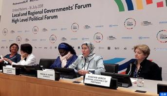 نيويورك .. الوافي تبرز  جهود المغرب من أجل إدراج التنمية على درب الاستدامة