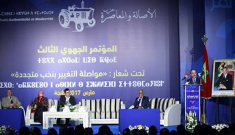 حزب الأصالة والمعاصرة يؤكد تشبثه بخيار المعارضة