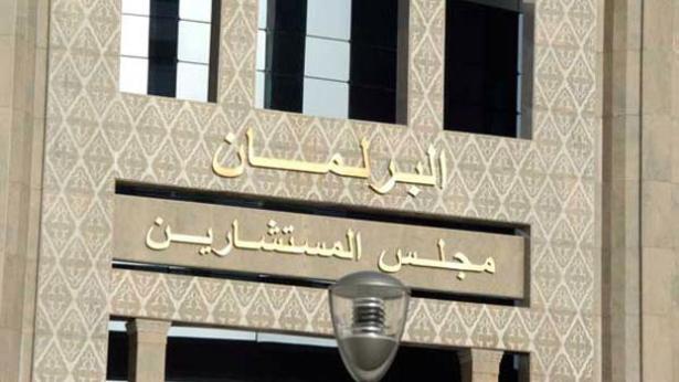 مجلس المستشارين يصادق على مشروع قانون يتعلق بضبط قطاع الكهرباء