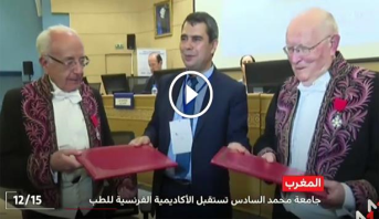 روبورتاج .. إطلاق شراكة بين جامعة محمد السادس لعلوم الصحة والأكاديمية الفرنسية للطب