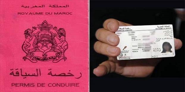 تجديد رخص السياقة والبطاقات الرمادية على الحامل الورقي