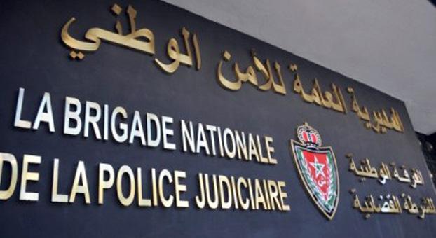 توقيف موظفة شرطة مؤقتا عن العمل للبت في الاخلالات والتجاوزات المهنية المنسوبة إليها