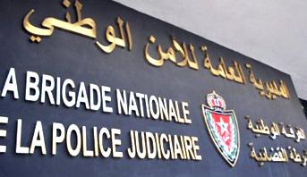 """DGSN: l'arrestation d'un couple en contravention avec la loi s'est faite de """"manière fortuite"""" dans le cadre des compétences juridiques de la BNPJ"""