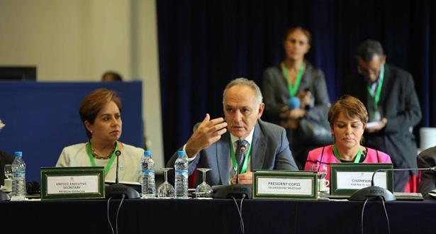 لقاء وزاري تمهيدي لمؤتمر (كوب 22) بمراكش