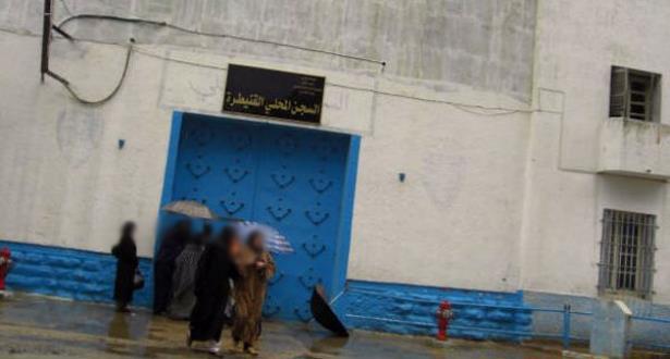 انتحار سجين محكوم عليه في إطار قضايا التطرف والإرهاب بالسجن المركزي بالقنيطرة