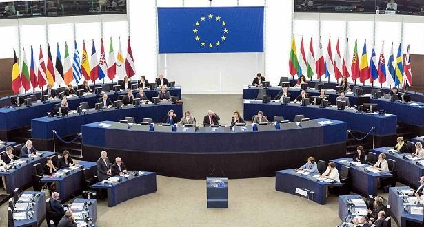البرلمان الأوروبي يصادق على التقرير السنوي حول حقوق الإنسان والذي ينتصر للمغرب ولوحدته الترابية