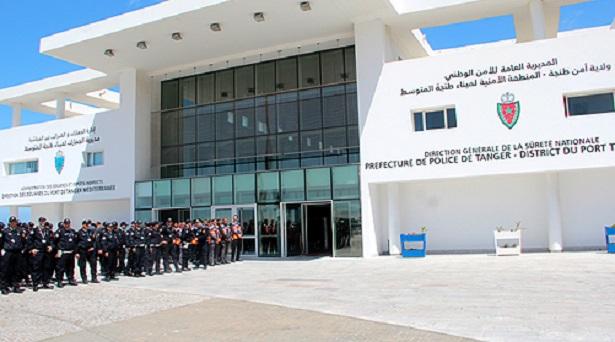 Port de Tanger Med: inauguration du nouveau siège de la zone de sécurité