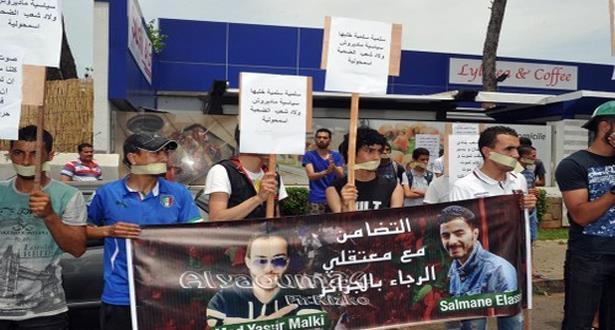 القضاء الجزائري يدين المشجعين الرجاويين بعقوبة قاسية