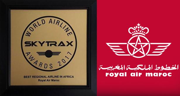 """الخطوط الملكية المغربية تحرز جائزة أفضل شركة طيران إقليمية إفريقية """"سكايتراكس"""""""