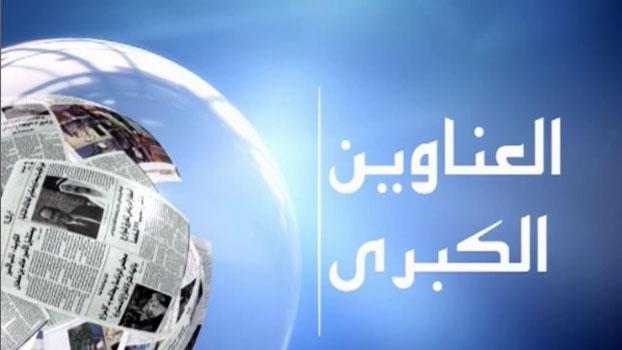 تونس..شهادات تروي تفاصيل يوم آخر غير عادي في باردو