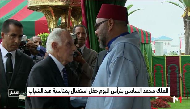 الملك محمد السادس يترأس بالمضيق حفل استقبال بمناسبة الذكرى الـ 54 لميلاده