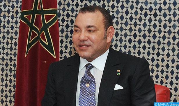 الملك محمد السادس يشارك في أشغال قمة المناخ الدولية بباريس