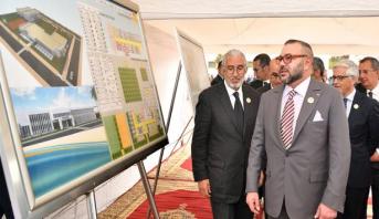 الملك محمد السادس يضع بالدار البيضاء الحجر الأساس لبناء مركز للتكوين في مهن الفندقة والسياحة