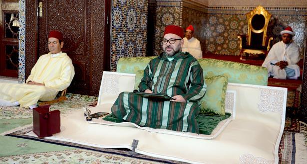 Amir Al Mouminine, préside la première causerie religieuse du mois sacré du Ramadan