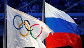 رسميا .. استبعاد روسيا من المشاركة في ألعاب 2018 الأولمبية الشتوية