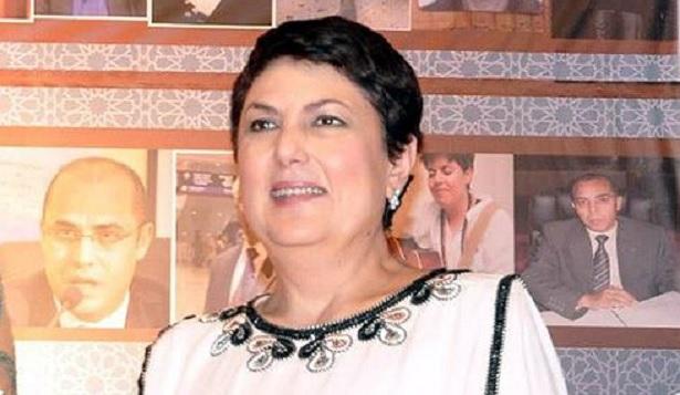 Samira Fizazi n'est plus