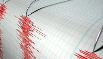 Un séisme de magnitude 6,4 au large des Iles Fidji