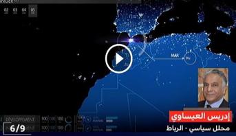 """جولة العواصم .. مدينة محمد السادس """"طنجة- تيك"""" ورش لتكريس التنمية"""