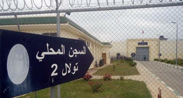 Prison de Toulal 2 à Meknès : Décès d'un détenu, suite à l'usage forcé par un fonctionnaire de son arme à feu