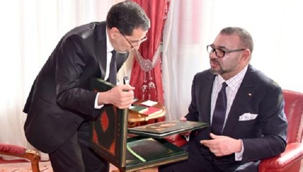 Le Roi Mohammed VI reçoit le Chef du gouvernement, le ministre de l'Intérieur et le ministre de l'Economie et des Finances