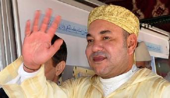 الرباط .. الملك محمد السادس يدشن مركزا للتكوين في المهن التربوية والاجتماعية