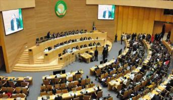 أديس أبابا: اختيار المغرب بالإجماع لاستضافة المؤتمر الأممي لوزراء المالية الأفارقة
