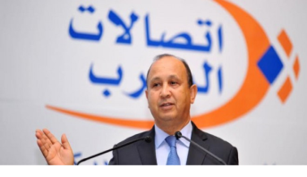 اتصالات المغرب: ارتفاع النتيجة الصافية للمجموعة ب8,6 في المائة في النصف الأول ل 2018