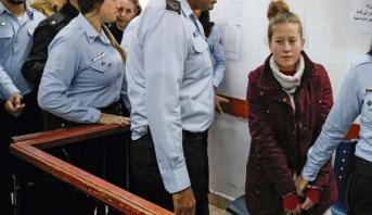الحكومة الفلسطينية تدين الحكم الصادر بحق الطفلة عهد التميمي