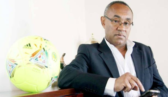 الكاف يغير نظام التأهل إلى كأس أمم إفريقيا
