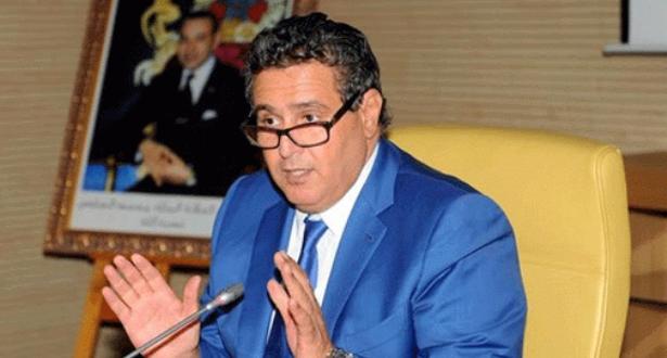أخنوش : الفريق الحكومي معبأ من أجل الرقي بوضعية المرأة المغربية التي ساهمت في رسم معالم المغرب الحديث
