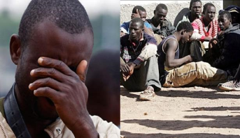 منظمة العفو الدولية تدين الاعتقالات التعسفية والافلات من العقاب في قضايا انتهاكات حقوق الانسان والترحيل المكثف للمهاجرين بالجزائر