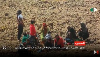 فيديو وصور لدور السلطات الجزائرية في مأساة اللاجئين السوريين بالحدود المغربية