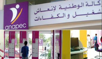 الوكالة الوطنية لإنعاش التشغيل والكفاءات تسعى إلى فتح وكالة على الأقل في كل جامعة مغربية