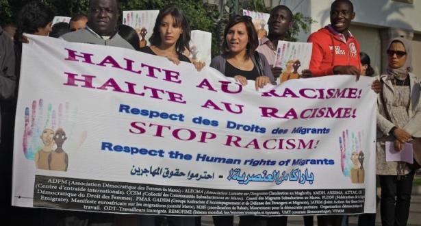 اليوم العالمي للقضاء على التمييز العنصري.. جهود للحد من الممارسات العنصرية ضد اللاجئين والمهاجرين