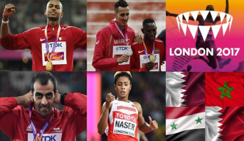 ترتيب الدول العربية في بطولة العالم لألعاب القوى لندن 2017