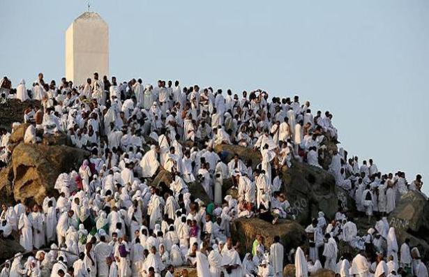 استخلاص مصاريف حج 1437 ه دفعة واحدة من 1 إلى 12 فبراير 2016