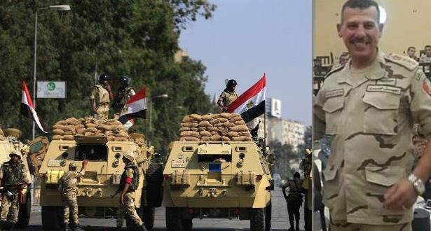 اغتيال ضابط كبير في الجيش المصري
