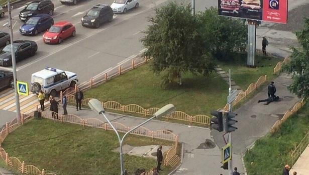 Russie: attaque au couteau à Sourgout, huit blessés