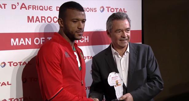 بطولة إفريقيا للاعبين المحليين المغرب 2018 .. ترتيب الهدافين