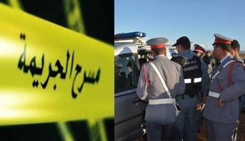 ضحايا في جريمة قتل بإقليم آزرو