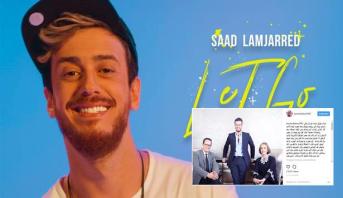 البشير عبدو يقدم اعتذاره للفنانين المغاربة نيابة عن سعد المجرد