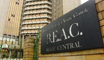 المغرب يوقع اتفاقية مساهمة في رأسمال بنك التنمية لدول إفريقيا الوسطى