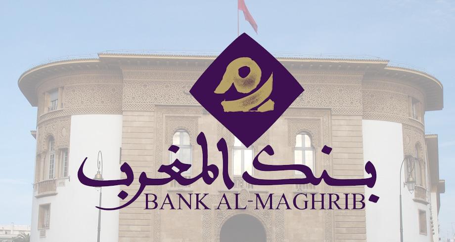 Bank Al-Maghrib : appréciation du dirham de 0,13% par rapport à l'euro