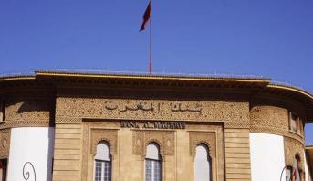 توقعات بنك المغرب لنمو الاقتصاد المغربي لسنتي 2018 و 2019
